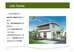 Life Concept House-05-01