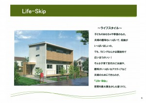 Life Concept House-09-01