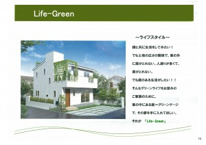 Life Concept House-14-01